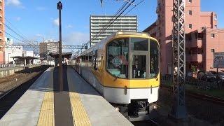 あっちこっちスケッチ~近鉄名古屋線 津新町駅 あっちこっち 検索動画 44
