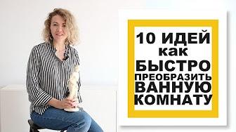 Катя сушко работа в астане 16 лет девушке