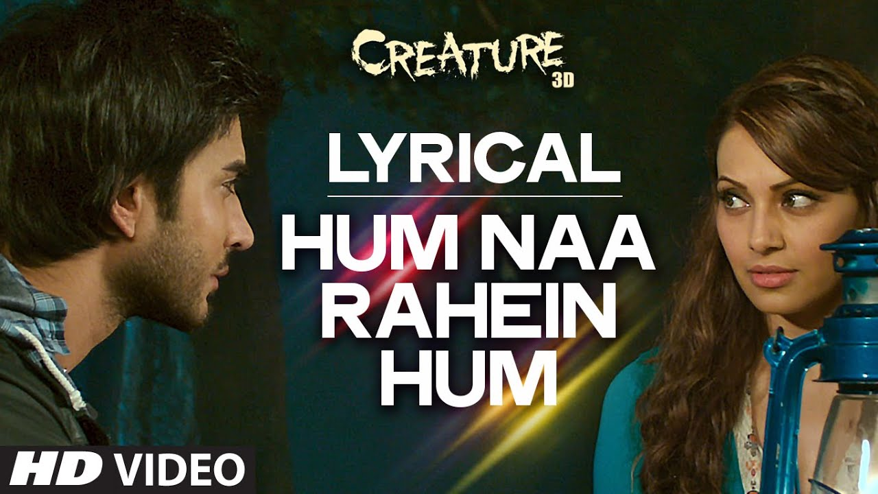 Hum rahe ya na rahe kal lyrics in english