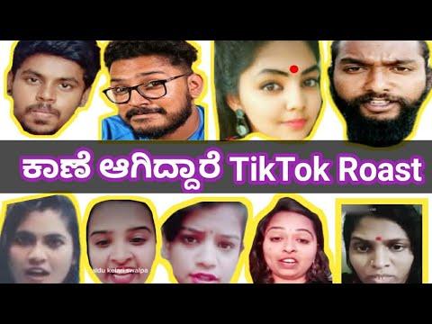 TIKTOK Motivational Vs YouTube Motivation Kannada Roast Ft. Lucky Likesh Yash Tech In Kannada