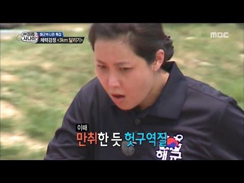 [Real men] 진짜 사나이 - morning sickness runner Sol Bi  20160828