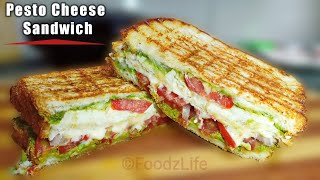 Pesto Cheese Veg-Sandwich || Veg Sandwich || Quick Breakfast Recipe