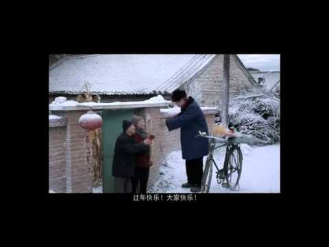Bring Happiness Home 把樂帶回家.flv