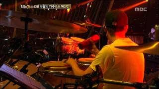#13, Jeong Yeop - Like Being Shot by a bullet, 정엽 - 총 맞은 것처럼, I Am a Singer2 201208