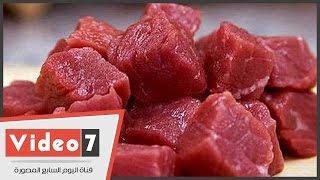 بالفيديو.. لو ليك فى اللحمة.. تعرف على أسعار اللحوم الجملى قبل عيد الأضحى
