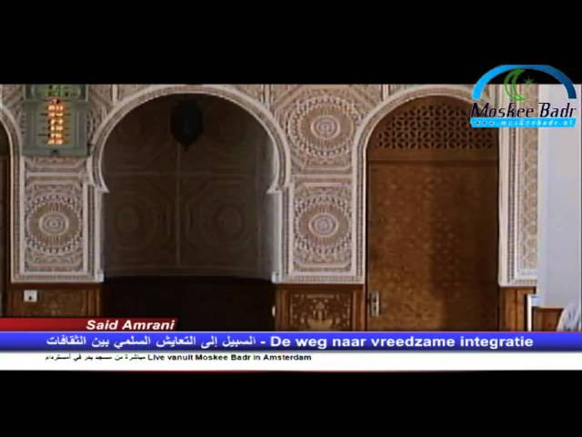 Said Amrani - De weg naar vreedzame integratie
