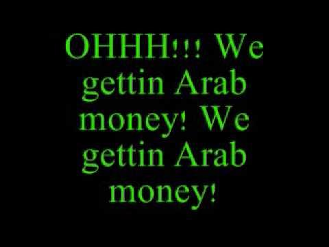Busta Rhymes - Arab Money Remix Part One
