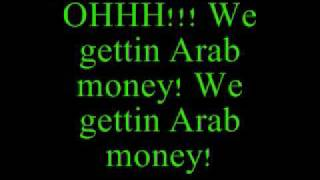 Busta Rhymes - Arab Money Remix Part One