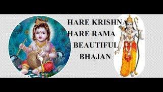 HARE KRISHNA HARE RAMA- VERY VERY SWEET BHAJAN