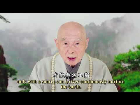 2017 International Peace Conference - 28 September 2017-1上淨下空老法師對祭祖的開示
