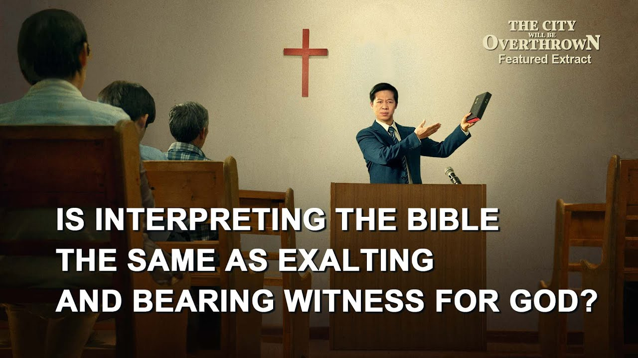 """Gospel Movie Extract 4 From """"The City Will Be Overthrown"""": Is Interpreting the Bible the Same as Exalting and Bearing Witness for God?"""
