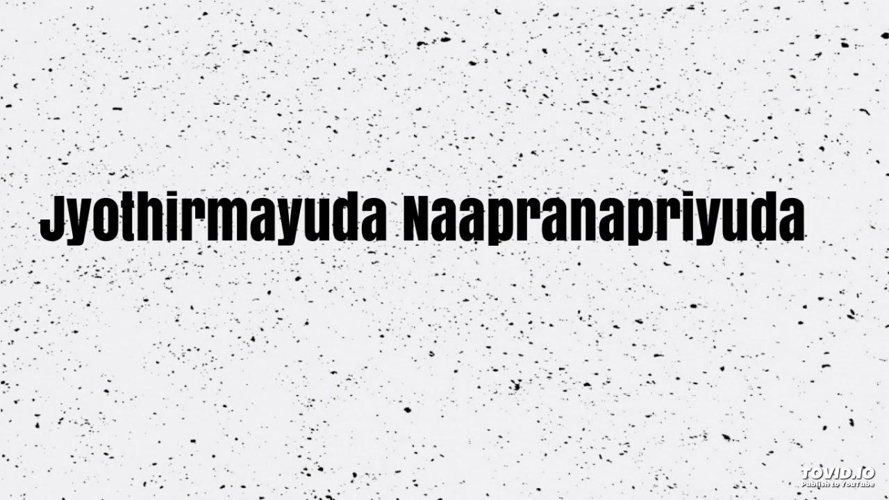 జ్యోతిర్మయుడా నా ప్రాణ ప్రియుడా | Jyothirmayuda Naa Prana Priyuda | Hosanna Songs | Yesanna Songs