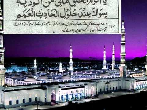 Qaseeda Burda Shareef Pdf