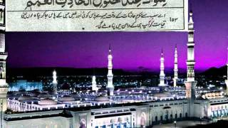 Qaseeda Burda shareef  with Lyrics