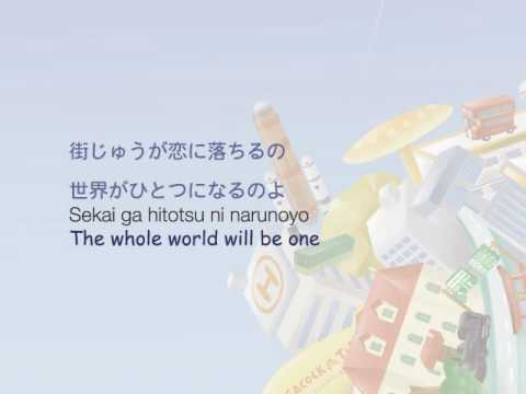 (English) Baby Universe [We Love Katamari OST]