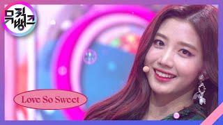 Love So Sweet - 체리블렛(Cherry Bullet) [뮤직뱅크/Music Bank] | KBS …