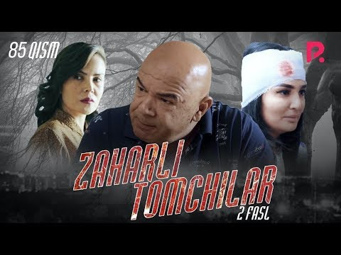 Zaharli tomchilar (o'zbek serial)   Захарли томчилар (узбек сериал) 85-qism #UydaQoling