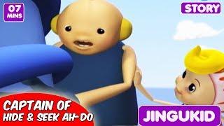 Saklambaç kaptan, Ne yapıyorsun | Chiki Boom Boom Çocuk | Oynayalım Videolar Animasyon