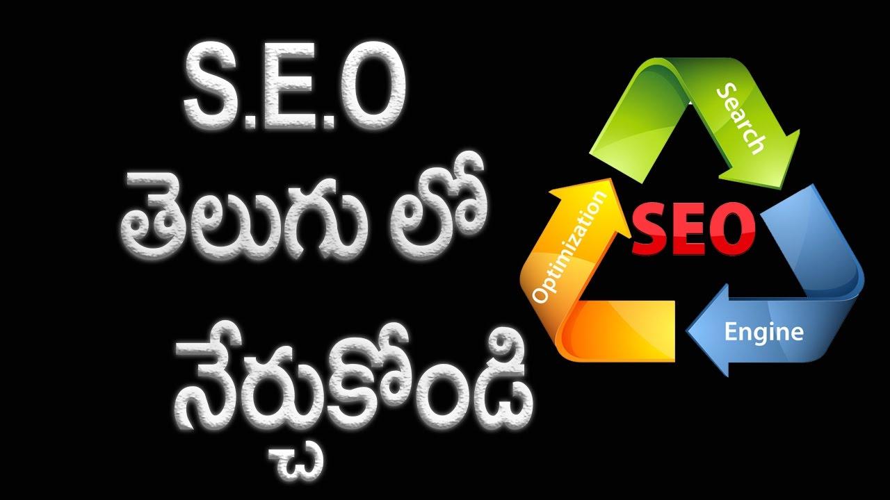 Seo In Telugu introduction Part 1(9395306603)