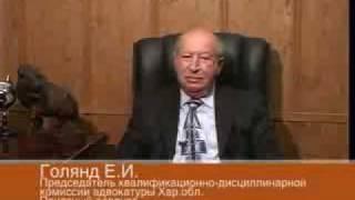Ваш адвокат. юридические услуги, суд(, 2010-04-07T02:48:47.000Z)