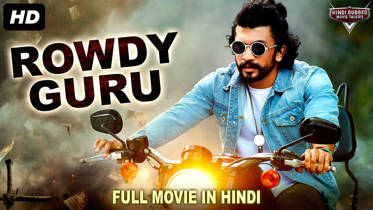 ROWDY GURU - Blockbuster Full Action Hindi Dubbed Movie | South Indian Movies Dubbed In Hindi