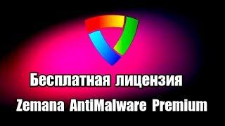 видео 19 лучших бесплатных антивирусов и антишпионов для Windows