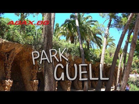 Park Guell, Barcelona, Spain 4K travel guide bluemaxbg.com