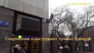 видео Монтаж дюралайта