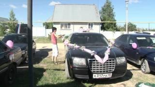 Оформление машины(Автомобиль Chrysler 300C на свадьбу. Прокат свадебных украшений Агентство
