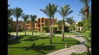 Stella Di Mare Beach Resort & Spa Makadi 5* - Хургада - Египет - полный обзор отеля