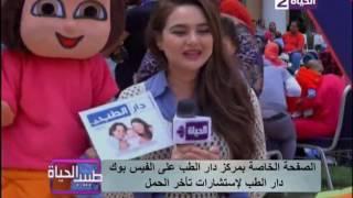 طبيب الحياة - د/أحمد مرتضى
