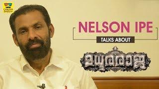 Nelson Ipe Talks About Madhuraraja   Mammootty   Vysakh   Uday Krishna