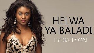 Lydia Lyon Helwa Ya Baladi Cover ليديا ليون حلوة يا بلدي