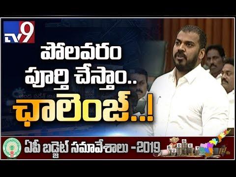 Chandrababu Vs Anil Kumar Yadav heated discussion over Polavaram - TV9