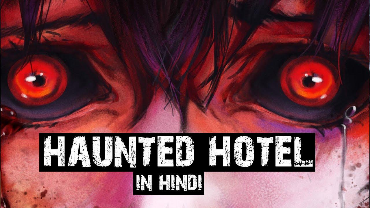 HAUNTED NIGHT IN HOTEL | Bhootiya Hotel | Horror Stories in Hindi | Horror Movies 2020