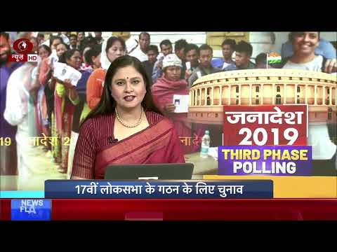Janadesh 2019: Special discussion, detailed analysis on 3rd phase of LS Election 2019