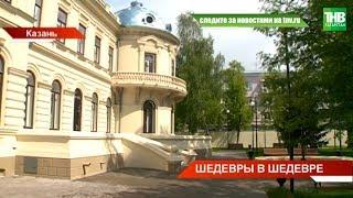 Когда музей изобразительных искусств откроет свои двери жителям республики? ТНВ