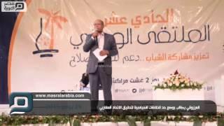 مصر العربية |  المرزوقي يطالب بوضع حد للخلافات السياسية لتحقيق الاتحاد المغاربي