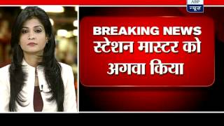Breaking News: Station master abducted, Howrah-Delhi Main line disrupted