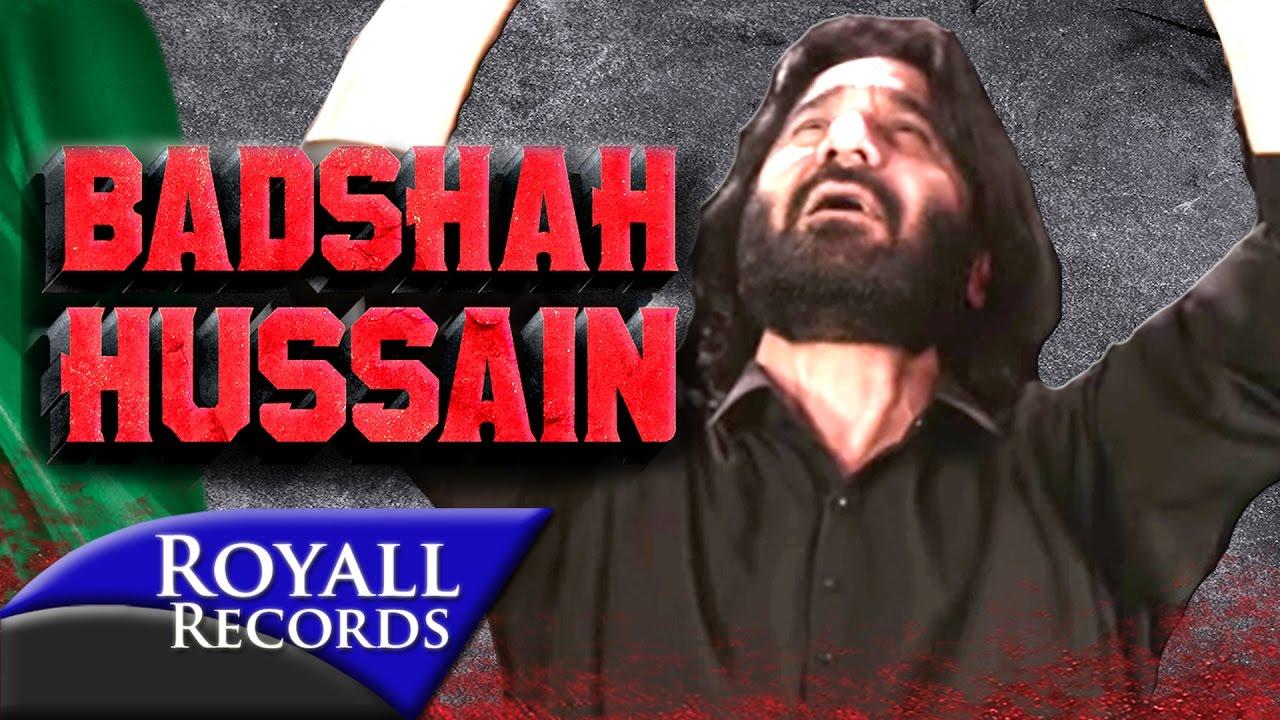 Nadeem Sarwar | Badshah Hussain | 2016