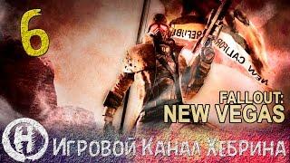 Прохождение Fallout New Vegas - Часть 6 Останки Ниптона