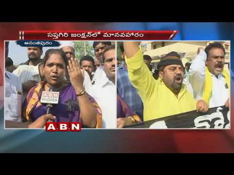 Journalist Union protest against Pawan Kalyan fans assault on ABN
