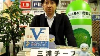 12/26:城田優さん(身長190cm)の誕生日。今日は新着賃貸1件のご紹介で...