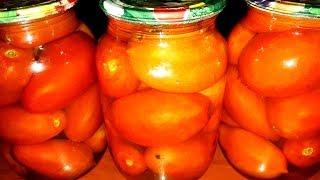 СЛАДКИЕ МАРИНОВАННЫЕ ПОМИДОРЫ НА Зиму Вкусные помидоры на зиму