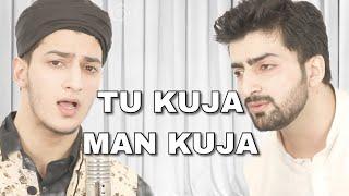 tu-kuja-man-kuja-ramzan-naat-ramadan-danish-f-dar-dawar-farooq-best-naat-2018