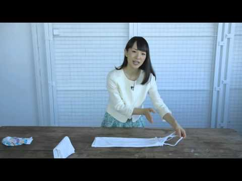 Marie Kondo: Basic Folding Method