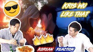 ENG🔥[LIT Action] KRIS WU - LIKE THAT (Korean Reaction with Korean food )