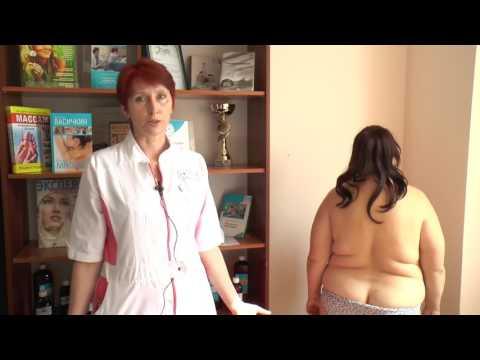 Методы коррекции фигуры в кабинете массажиста