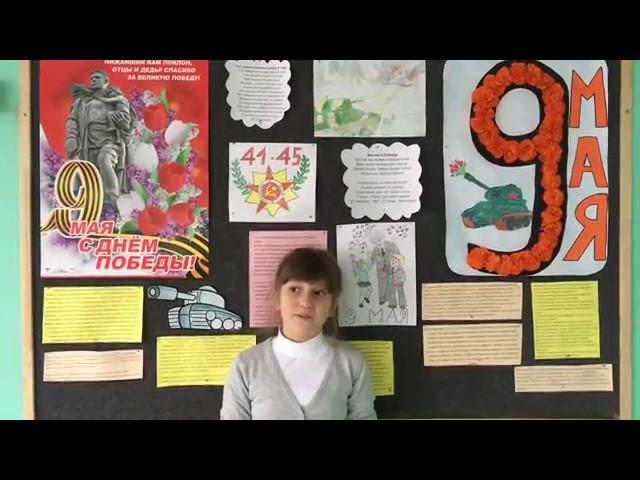 Изображение предпросмотра прочтения – ВарвараМешкова читает произведение «У обелиска» С.М.Пивоварова