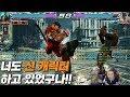 2018/12/08 Tekken 7 FR Rank Match! Knee (Marduk) vs qudans (Armor King)